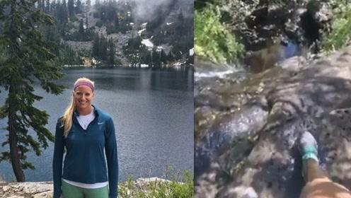 女子沉迷美景刚感叹一声就摔下15米高瀑布 惊险全程曝光