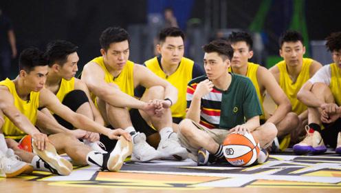 李易峰剪辑版《我要打篮球》篮朋友第4期:战队集训+队长1v1