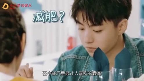 杨紫质问王俊凯:你是不是觉得我很胖,王俊凯听到后的反应太好笑