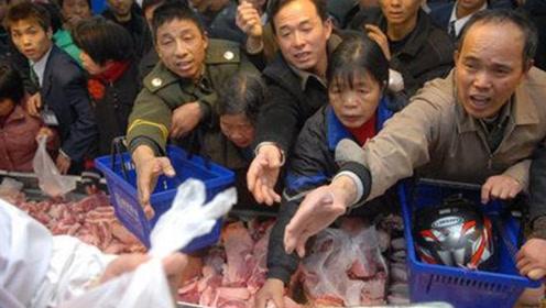 """猪肉价格居高不下?先别急,国家发放20亿补贴""""请大家吃肉"""""""