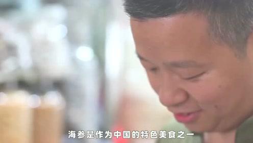 被中国人当垃圾扔掉,日本人却说是珍贵的美食网友:口味真重