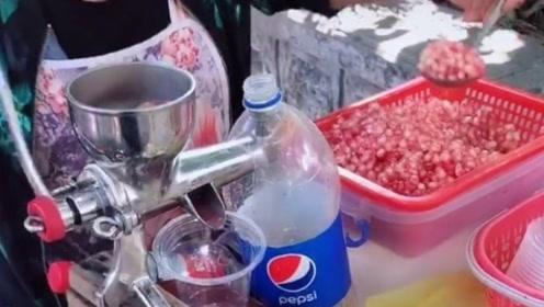 30块钱一杯的石榴汁,这才是真正的石榴汁!