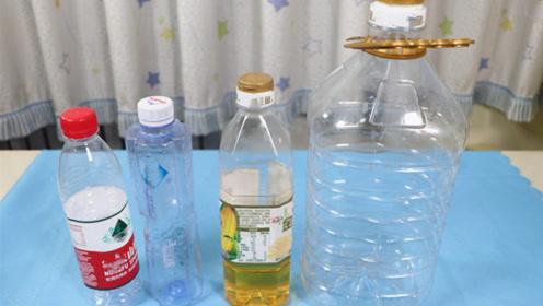 塑料瓶一个都别扔,斜着切一刀真厉害,家家户户用得到,真实用