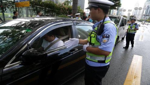 明明有驾照,为什么车主会被判定无证驾驶?交警:罚的就是你!