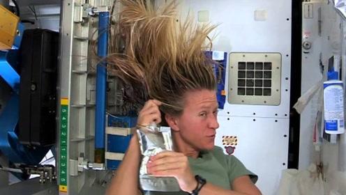国际空间站的宇航员怎么洗头?隔着屏幕都是味道!不忍直视!