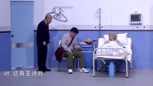 一个叫郭阳一个叫王德胜,这俩人竟是双胞胎!太搞笑了!