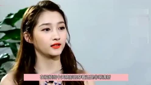 关晓彤拍卫生巾广告,提臀那一刻,终于明白鹿晗为什么喜欢她了