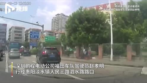 中秋惠阳现暖心一幕!拄拐老人行动不便,深圳的哥搀扶其过马路