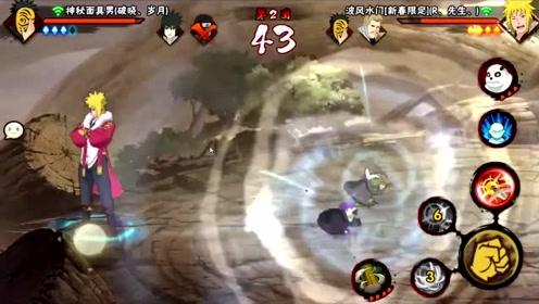 火影忍者秋风:新春水门一打二,被削了连这普攻还能看?