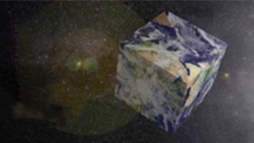 如果地球是一个立方体,还能正常运转吗?看完不敢相信!