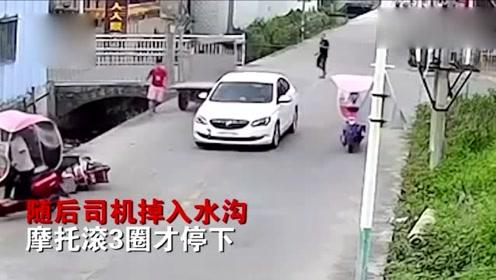 太惨!广东一摩托司机被小车撞飞后掉入河沟,摩托滚3圈才停下