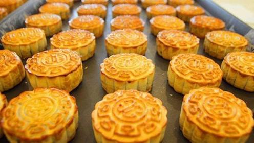 中秋节过了,超市卖不完的月饼都去哪了?今天就告诉你真相