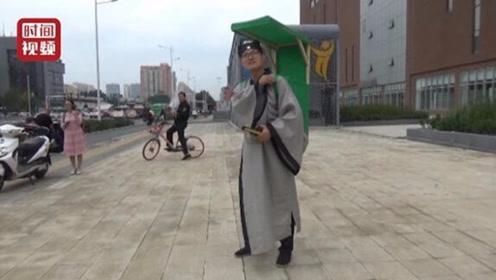 小伙穿秀才服背赶考行囊旅行 称灵感来自《倩女幽魂》
