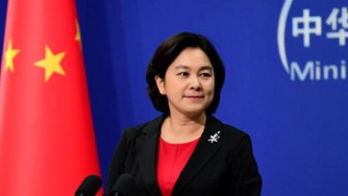 """""""港独""""黄之锋到处乞求外国干预中国事务 外交部怒怼:他没资格"""