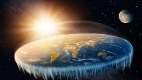 地球是圆的还是方的?为了证明这个问题,NASA亲自出面证明