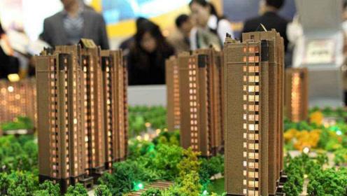 """楼市迎来""""喜讯"""",房地产环境回归2014年,刚需买房不再难?"""