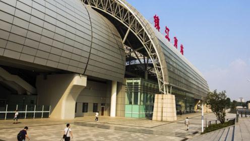 """中国""""最小""""高铁站,仅有2个检票口,你知道在哪吗?"""