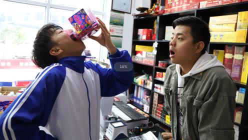 学校举办运动会,二浪吃了100个泡泡糖后得了第一名,太有才了