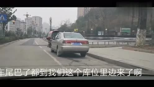 短库位侧方停车,老司机教你快速操作方法,让你轻松入库!