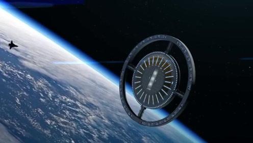 """太空酒店将在2025年运营 """"上天""""过中秋指日可待"""