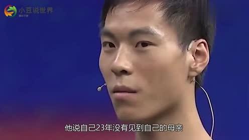 儿子苦寻母亲23年,却因母亲身份高贵不敢与其见面,倪萍都懵了!