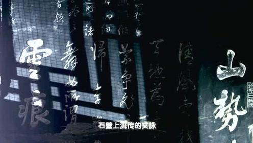四川苍溪,一分钟宣传片