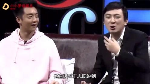 王思聪追问林更新:赵丽颖为什么不搭理我,林更新的回答太好笑
