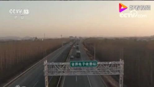 CCTV焦点访谈,撤销高速路省界站之后,塞车将成为历史