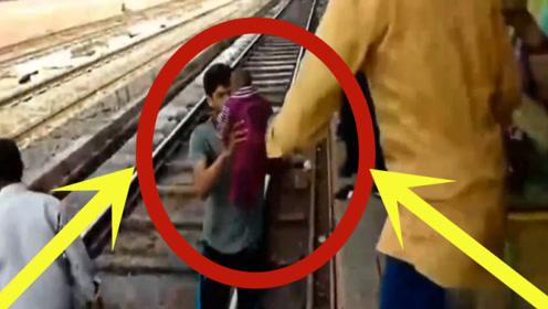 激动人心的一幕!一岁女童掉进铁轨,热心小伙和火车抢人命!