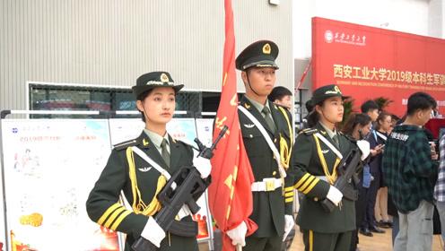 老兵女儿为成护旗手准备2年,每天5点起床训练