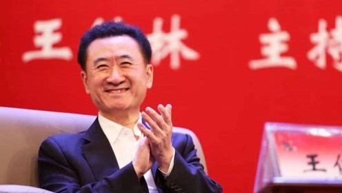 王健林怎么看待娱乐明星?一语道破,真不愧是大富豪