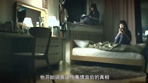 韩国伦理片《玩物》:男主入戏假戏真做,女演员只好默默忍受