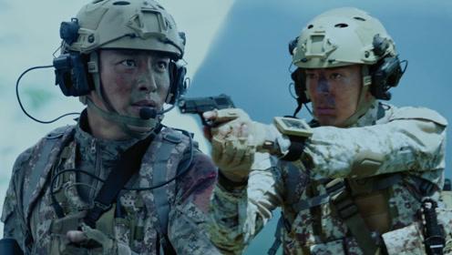 《空降利刃》天蝎行动热血展开,乔梁为任务成功英勇牺牲
