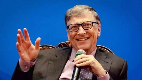比尔·盖茨财富今年再增170亿美元,总额达1060亿美元