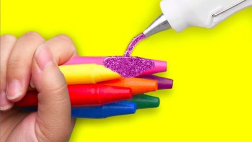 3个DIY创意小妙招,蜡笔还有这变废为宝妙用,为你省下不少钱