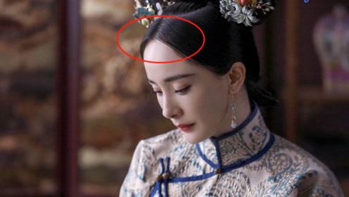 杨幂搭档李治廷再演清宫戏,剧照遭曝光,网友:快回去植发吧!