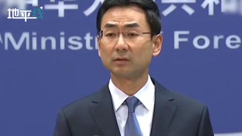 外交部证实:300余名中国公民在菲律宾因涉嫌非法就业被抓