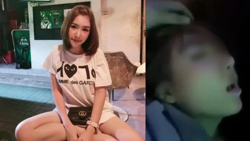 25岁女模特醉酒后口吐白沫去世 男伴见死不救还拍视频
