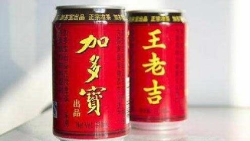 中国又一饮料巨头倒下:曾是国内销量第一,家喻户晓