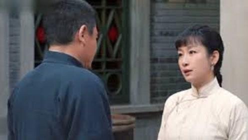 老酒馆:陈怀海千里寻仇,回来时身旁多了位美女,谷三妹当场气炸