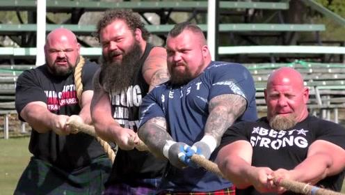 四个最强壮的男人与路人拔河比赛,这样的结果你想到了吗?