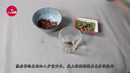 花椒茶叶泡一起,作用真是太厉害了,不知道太可惜了,别不当回事