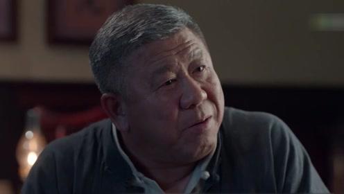 《老酒馆》陈怀海捧出小棉袄,老警察被成功策反!