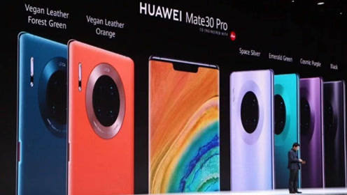 华为Mate30系列新品全球发布会,iOS13正式版发布