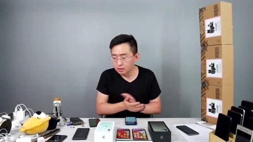科技美学直播 iPhone11国行零售版开箱上手体验