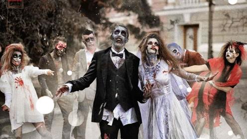 """美国夫妇真会玩,打扮成""""僵尸""""举行婚礼!网友:胆小的别参加了"""