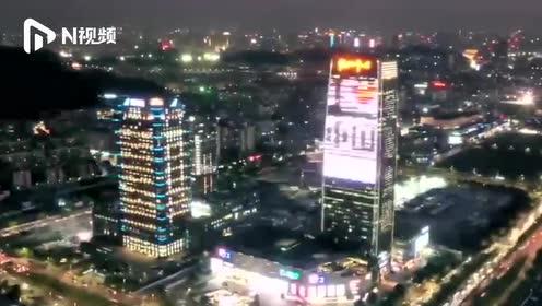"""速度打卡!广州城区的国庆灯墙陆续""""亮灯""""表白:我爱你,中国"""