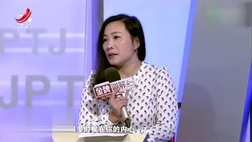 李小芸:孔先生的弱者思维导致他只会逃避问题