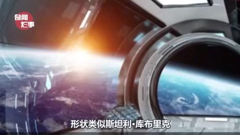世界首家太空旅馆拟于2025年开业,每周接纳游客100人