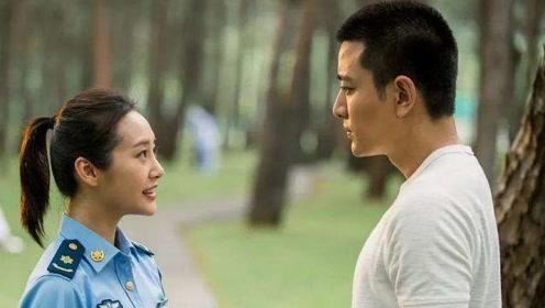 空降利刃:林俊娇成为蓝军一枝花,贾乃亮抱起俊娇:她是我的女人